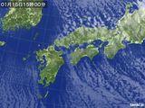 気象衛星(2017年01月15日)