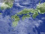 気象衛星(2017年01月18日)
