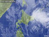 気象衛星(2017年01月19日)