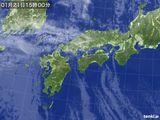 気象衛星(2017年01月21日)