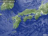 気象衛星(2017年01月22日)