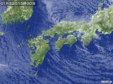 気象衛星(2017年01月23日)