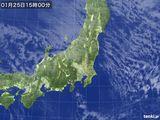 気象衛星(2017年01月25日)