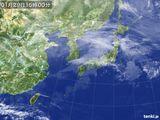 2017年01月29日の気象衛星