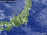 気象衛星(2017年02月08日)