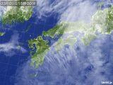 気象衛星(2017年03月01日)