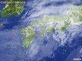 気象衛星(2017年03月05日)