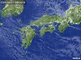 気象衛星(2017年03月08日)