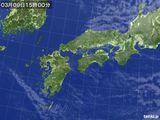 気象衛星(2017年03月09日)