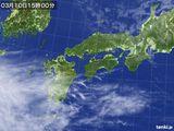 気象衛星(2017年03月10日)