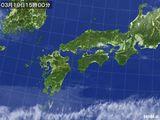 気象衛星(2017年03月19日)