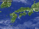気象衛星(2017年03月30日)