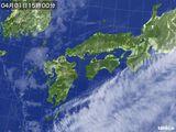 気象衛星(2017年04月01日)