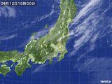 気象衛星(2017年04月12日)