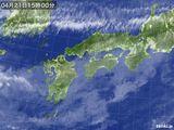 気象衛星(2017年04月21日)