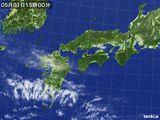 気象衛星(2017年05月01日)