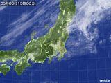気象衛星(2017年05月06日)