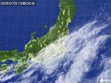 気象衛星(2017年05月07日)
