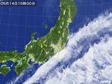 気象衛星(2017年05月14日)
