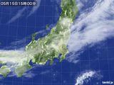 気象衛星(2017年05月15日)