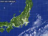 気象衛星(2017年05月18日)