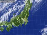 気象衛星(2017年05月23日)