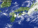 気象衛星(2017年06月30日)