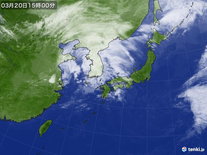 実況天気図(2019年03月20日)
