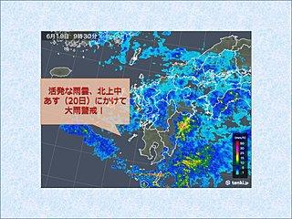 梅雨前線北上中 九州 大雨に警戒を