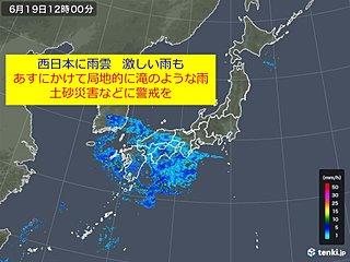 大阪など西日本に雨雲 激しい雨も