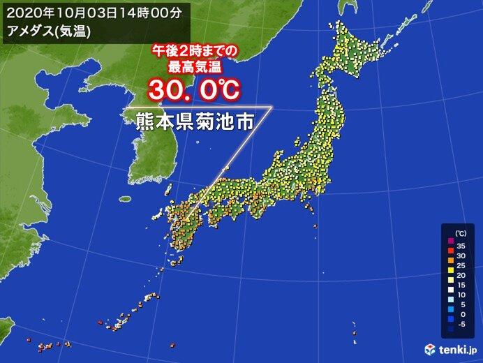 関東以西は所々で夏日 九州では真夏日も