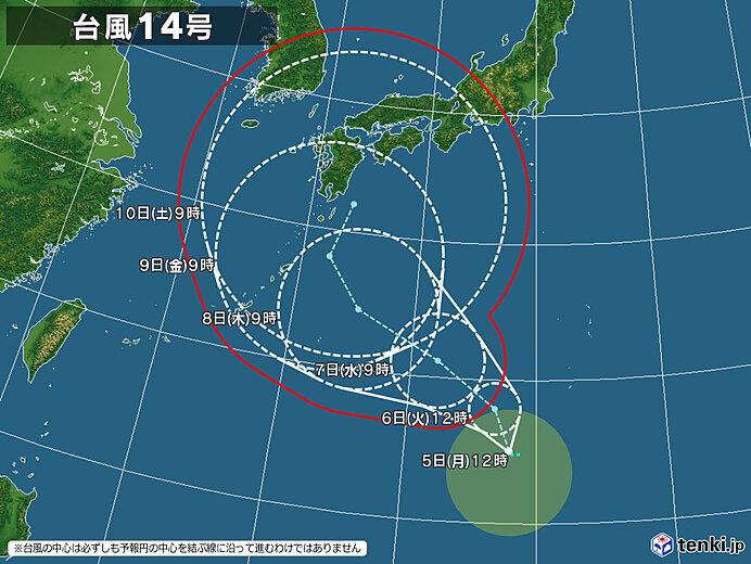 台風14号 次第に北上