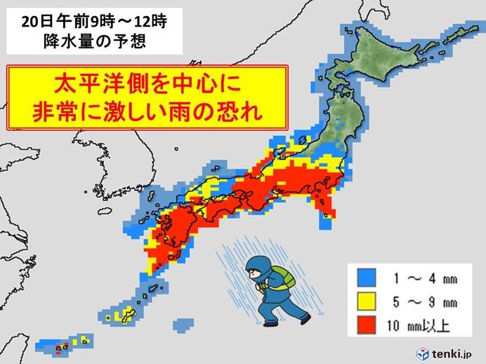 明日 広く非常に激しい雨 大雨に警戒