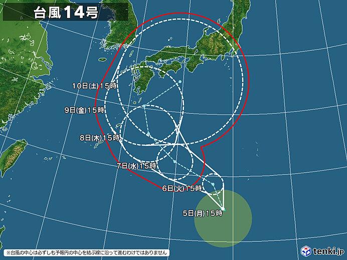 台風14号の動向に注意