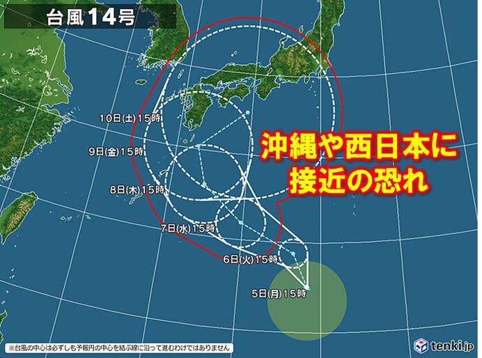 台風14号 沖縄や西日本に接近の恐れ 秋雨前線活発化 東日本でも大雨か