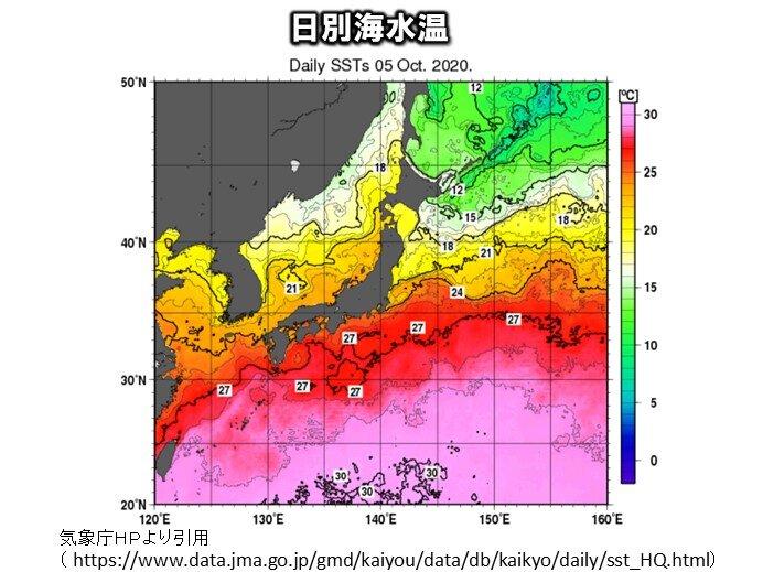 台風14号 秋の台風なのに日本に接近しても動きが遅い可能性も 影響は?_画像