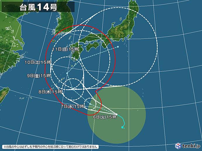 台風14号 秋の台風なのに日本に接近しても動きが遅い可能性も 影響は?