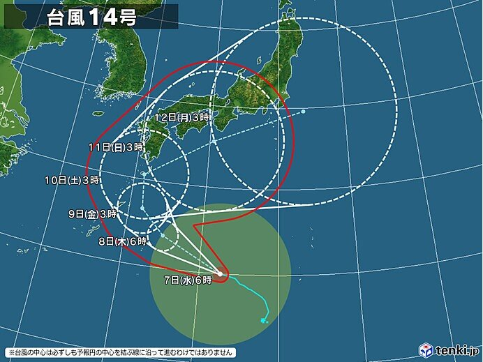 台風14号 じわじわと沖縄へ接近