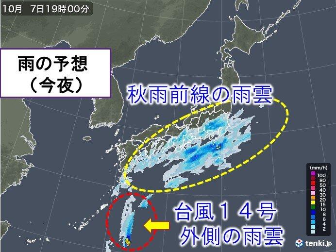 7日 台風14号接近で今夜から沖縄は大荒れ 九州南部から関東も雨に