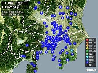 地震相次ぐ 千葉県で震度2