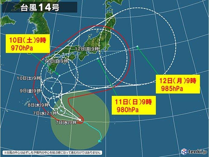 台風14号 中国地方への影響は土曜日が中心に