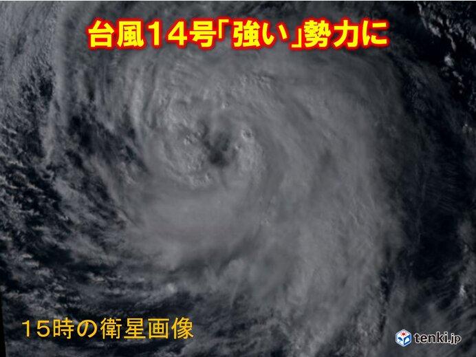 台風14号 「強い」勢力になりました 眼も