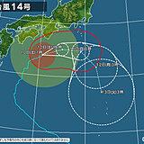 10日の関東 台風14号が南の海上へ 本降りの雨 沿岸部は風も強まる