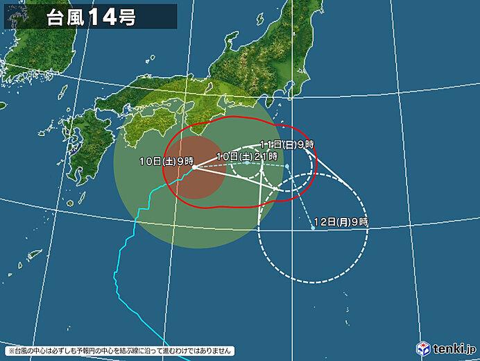 台風14号 上陸の恐れなくても大雨に警戒
