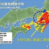関西 土砂災害に警戒を