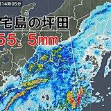 三宅島で1時間に50ミリ以上の非常に激しい雨