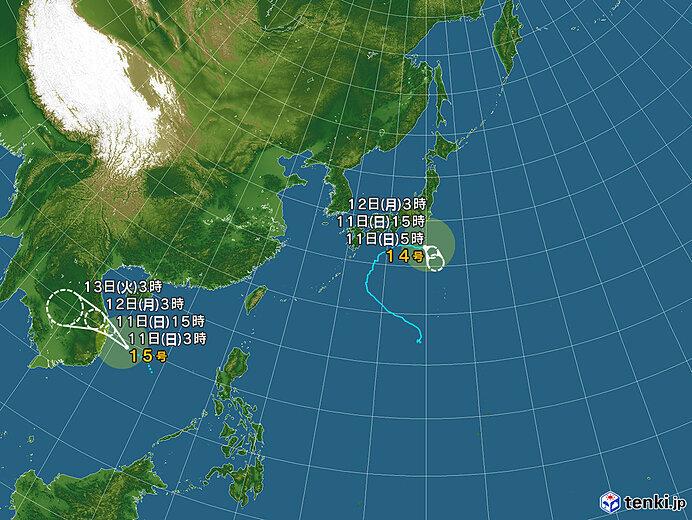 台風14号は南へ 台風15号発生も影響なし