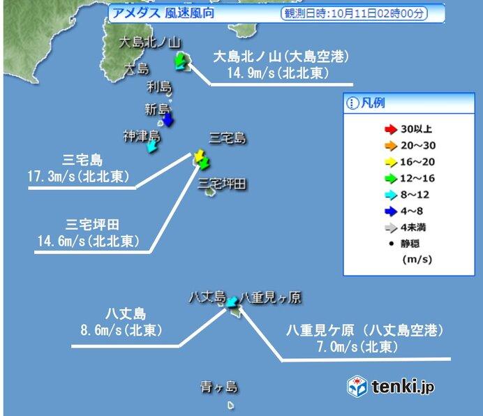八丈島が台風の暴風域に