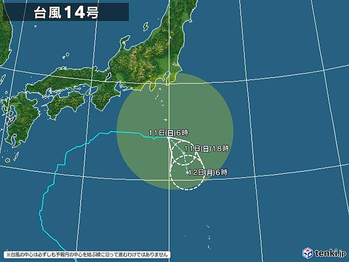伊豆諸島 台風14号の影響続く