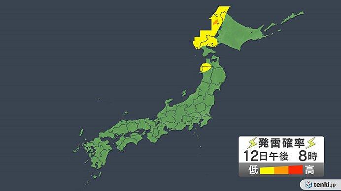 北陸や北日本は雨や雷雨に注意